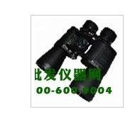 双筒望远镜巡查王系列0750