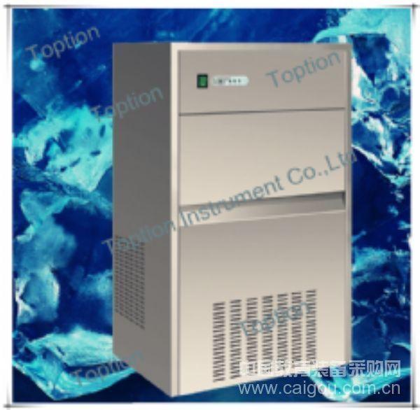 商业专用商业制冰机
