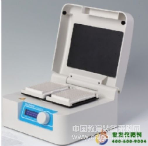 微孔板恒温孵育系列TS200(振荡型)