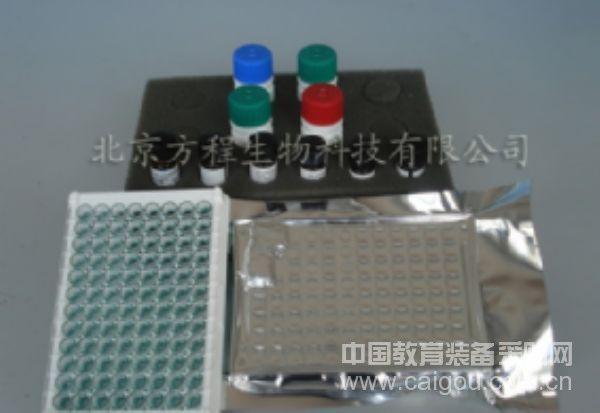 ELISA试剂盒现货供应小鼠抗核膜糖蛋白210抗体 ELISA Kit检测价格
