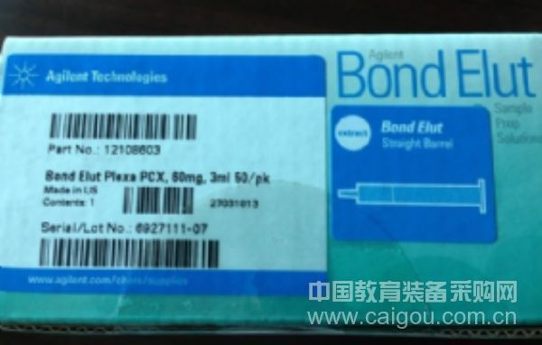 安捷倫萃取小柱(PCX 60mg,3ml)現貨促銷天津東康