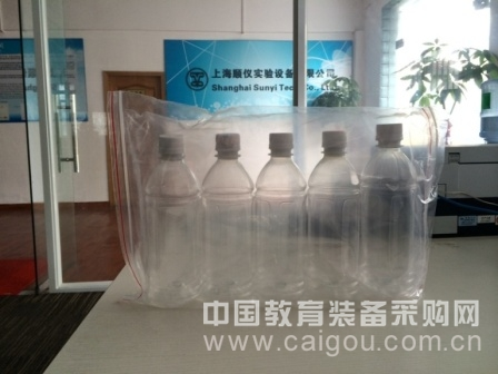 飲料無菌瓶
