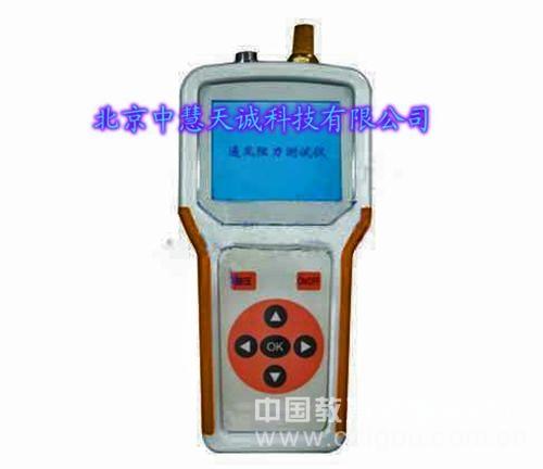 矿用通风阻力测定仪 货号:ZH9368