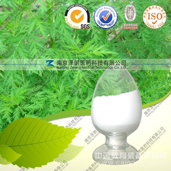 供应青阳参苷元A98%对照品