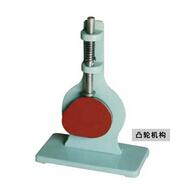 凸輪機構模型