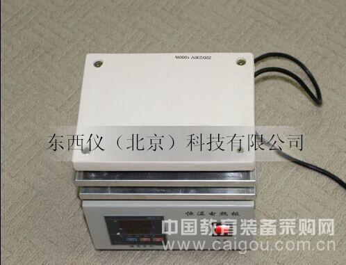 陶瓷加熱板  產品貨號: wi101553
