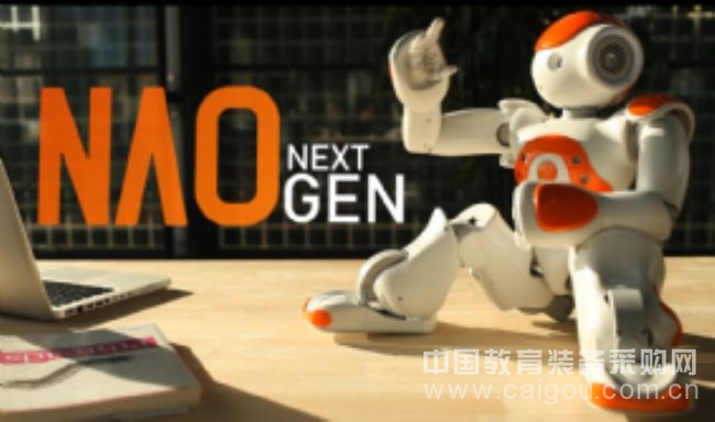 nao機器人 教學機器人