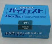 总氮测试纸/共立测试包 wi107963