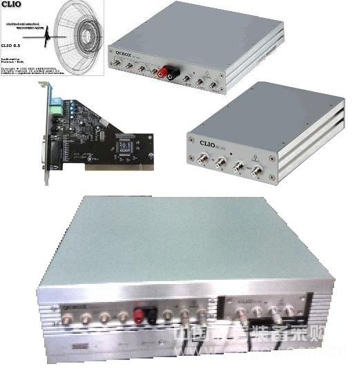 电声测试仪