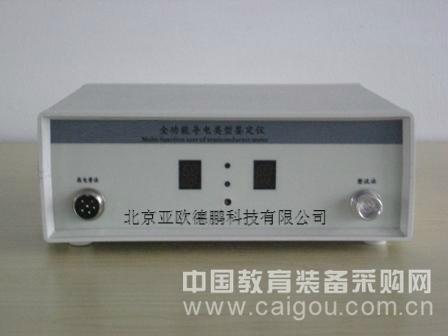 全功能导电类型鉴定仪/导电型号鉴别仪/PN型号测定仪