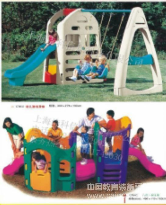 幼兒園滑梯 幼兒園教玩具 幼兒園教材 感統訓練器材