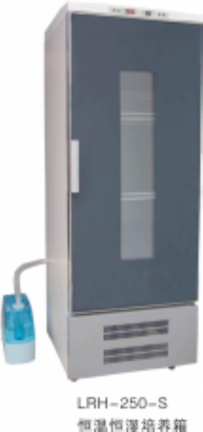 恒溫恒濕培養箱