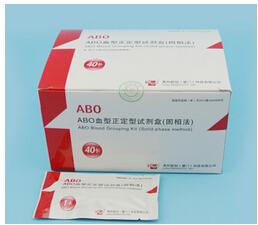 血型定型检测试剂卡  产品货号: wi103577