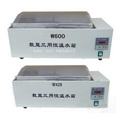 数显三用恒温水箱/水浴箱/水槽 wi105542