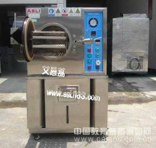 立式luv紫外光老化试验箱测试标准 产品价格优惠 报价