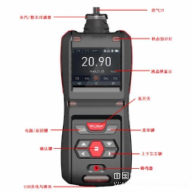 高精度高分辨率泵吸式笑气分析仪|多功能手持式笑气检测仪TD500-SH-N2O