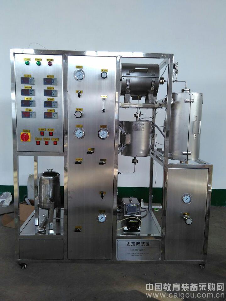 固定床反应器,流化床反应器装置