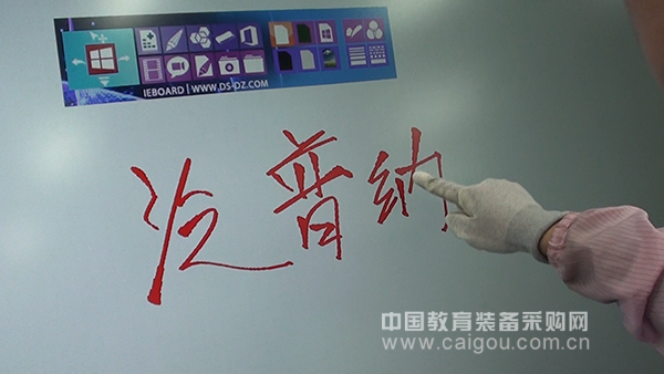 尊重传统 融合未来 纳米触控黑板向老师致敬