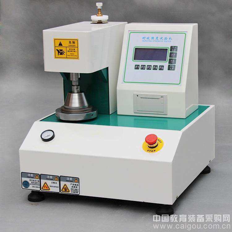 紙板耐破度測試儀 耐破強度試驗儀 數顯式全自動破裂強度試驗機