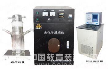 深圳多功能光化學反應儀,旋轉式磁力攪拌光催化反應器