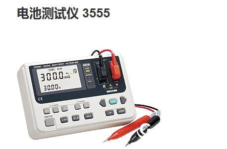 蓄电池测试仪 HIOKI 3555