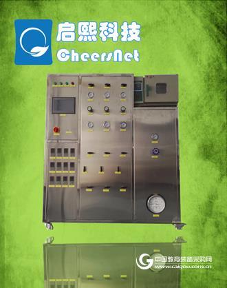 微型反應器微反儀器設備,廣東廣州深圳佛山東莞珠海