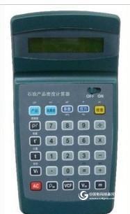 油料產品密度計算器 石油產品密度計算器 潤滑油密度計算器