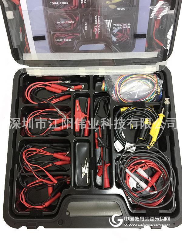 德國博世208接線盒/接線盒套裝測試連接線/博世診斷儀器