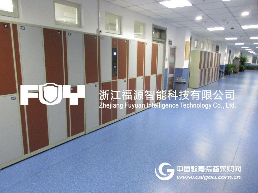 校园更衣柜宿舍储物柜及一卡通更衣柜的解决方案-浙江福源