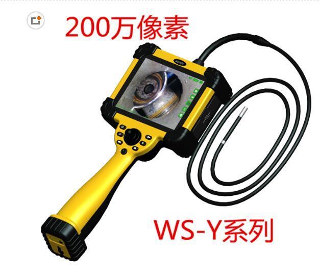 深圳微视 WS-Y 工业内窥镜 百万高清像素 360度任意向 研发定制各类工业内窥镜