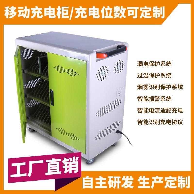 平板電腦充電柜60位 安全警報 移動 防火