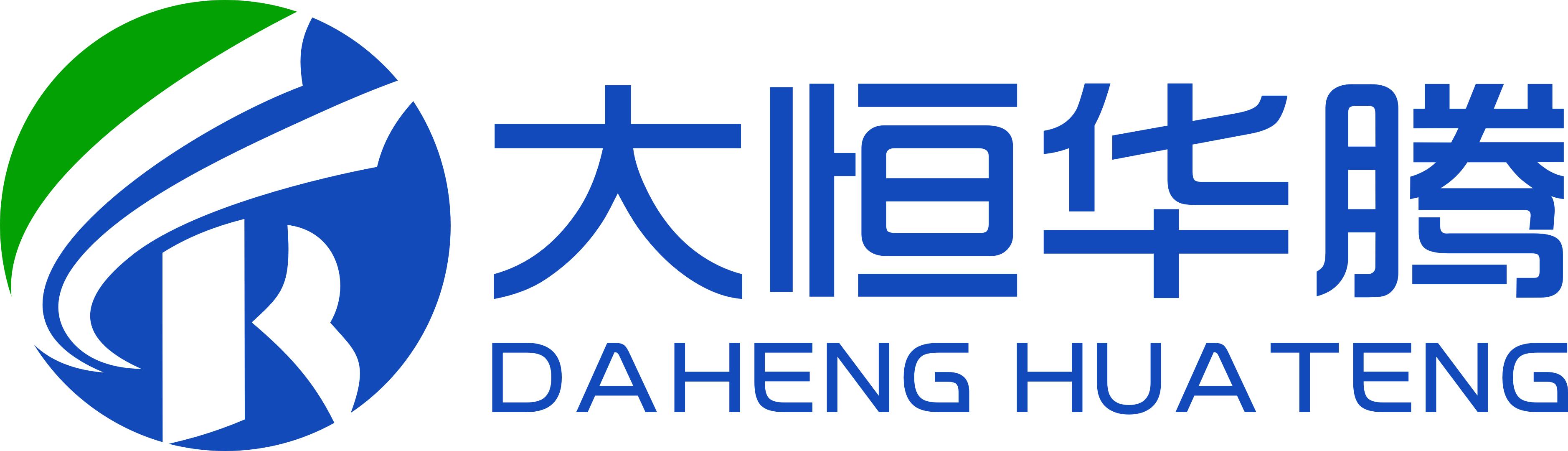 北京大恒華騰技術有限公司