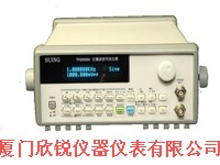 DDS函数信号发生器TFG2015型