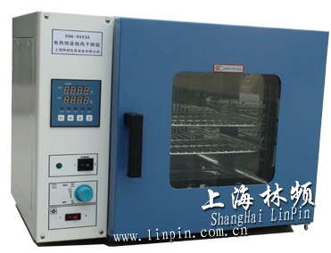 干燥设备/烘箱价格/烘箱标准/热风循环烘箱