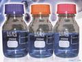 磺胺甲基嘧啶/Sulfamerazine