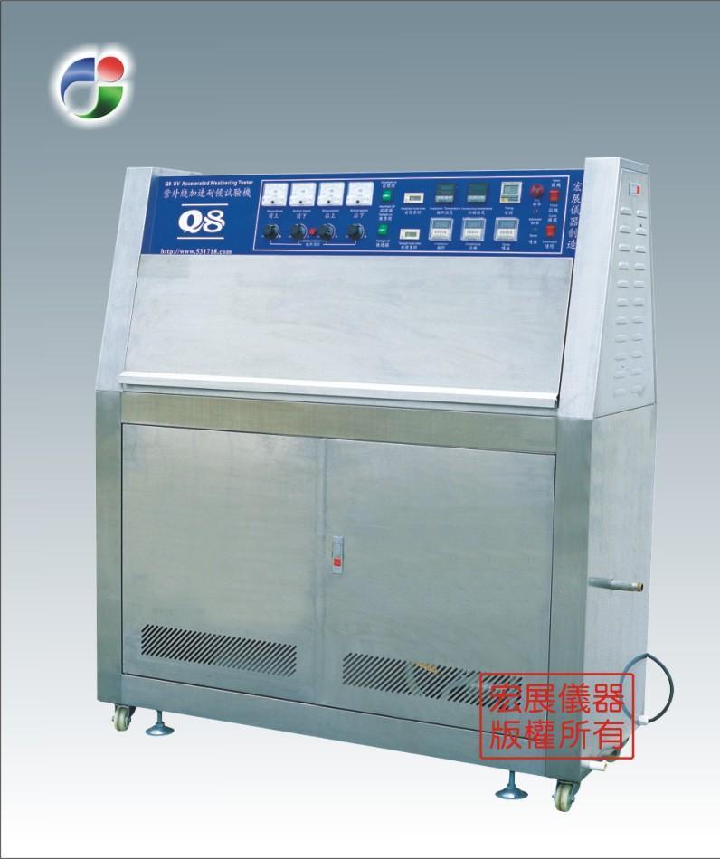 莆田紫外线老化试验箱