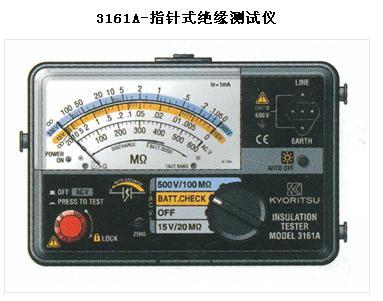日本共立/指针式绝缘测试仪