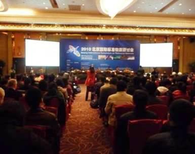梅特勒-托利多参加2010北京标准物质国际研讨会