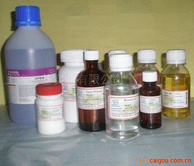 盐酸组氨酸