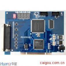 PCI9054开发板(升级版)