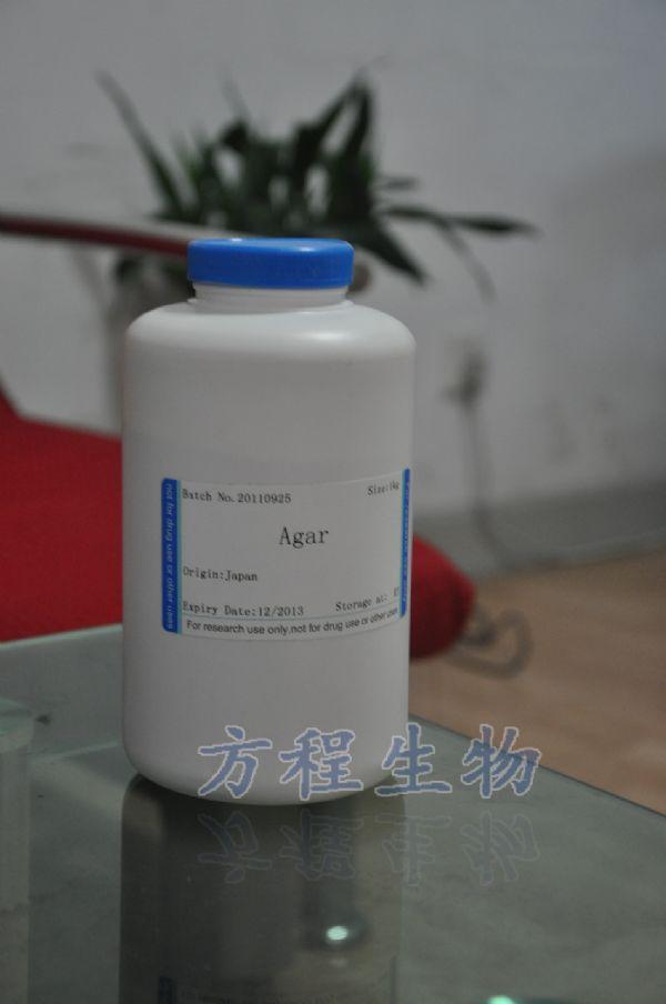 人粘蛋白5AC(MUC5AC)检测/(ELISA)kit试剂盒/免费检测