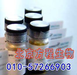 人杀菌性/通透性增加蛋白(BPI)检测/(ELISA)kit试剂盒/免费检测