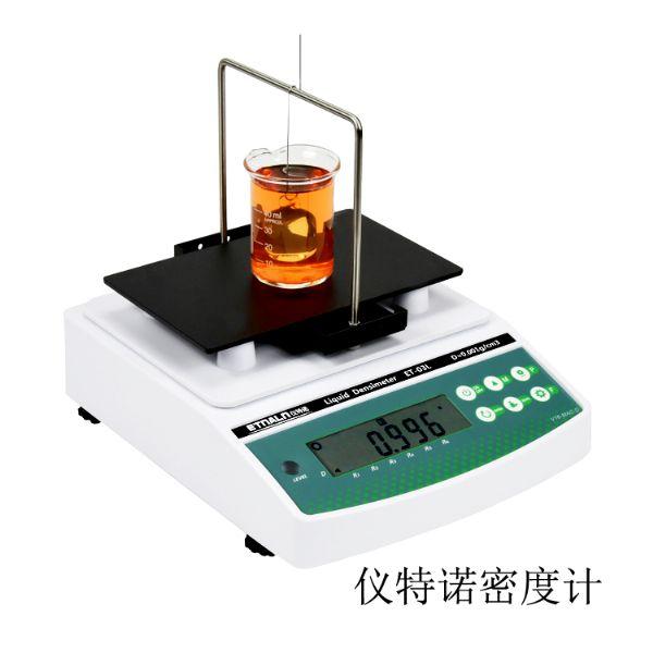 安徽哪里有卖液体密度测量实验仪ET-03L
