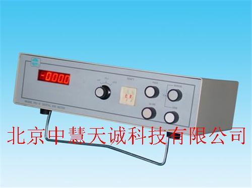 精密度毫伏/pH7/离子活度计 型号:SKG/XJ-1C