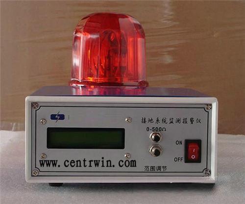 智能接地系统监测报警仪 型号:XGCLSL-038C