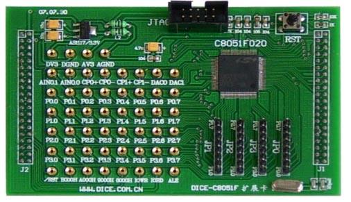 DICE-5208K新型单片机综合实验仪