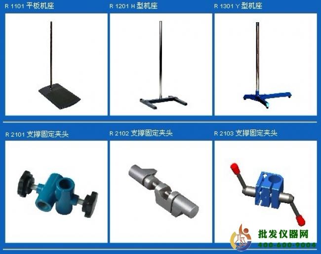 AMS系列数显电动搅拌机(塑壳)
