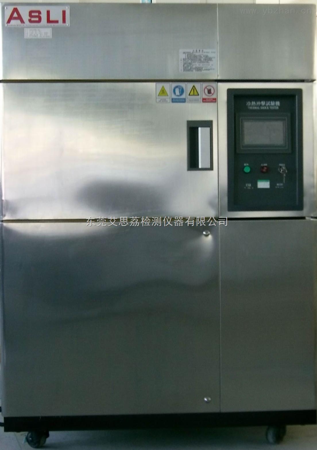 安徽湿热盐雾试验装置校准规程 试验报告 维护