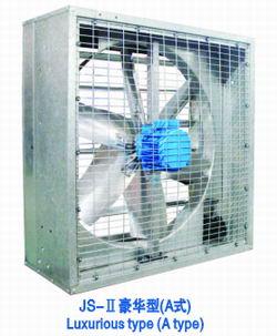 九洲风机厂,九洲风机,SF-I系列低噪声管道轴流通风机