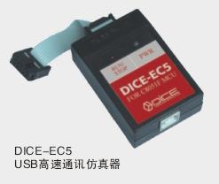 DICE-5208K新型单片机综合实验装置